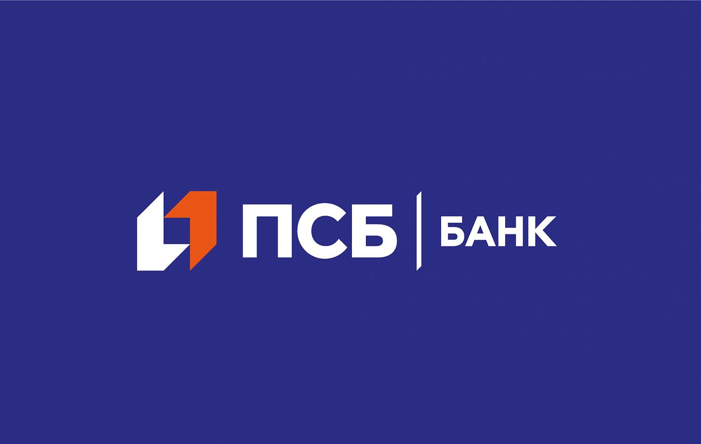 Псб онлайн банк для физических лиц