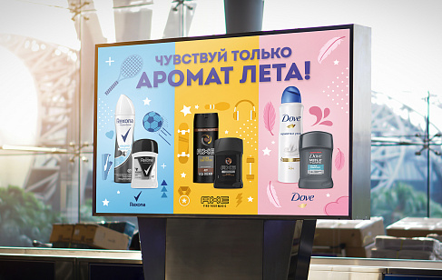 Летний key visual deo Unilever